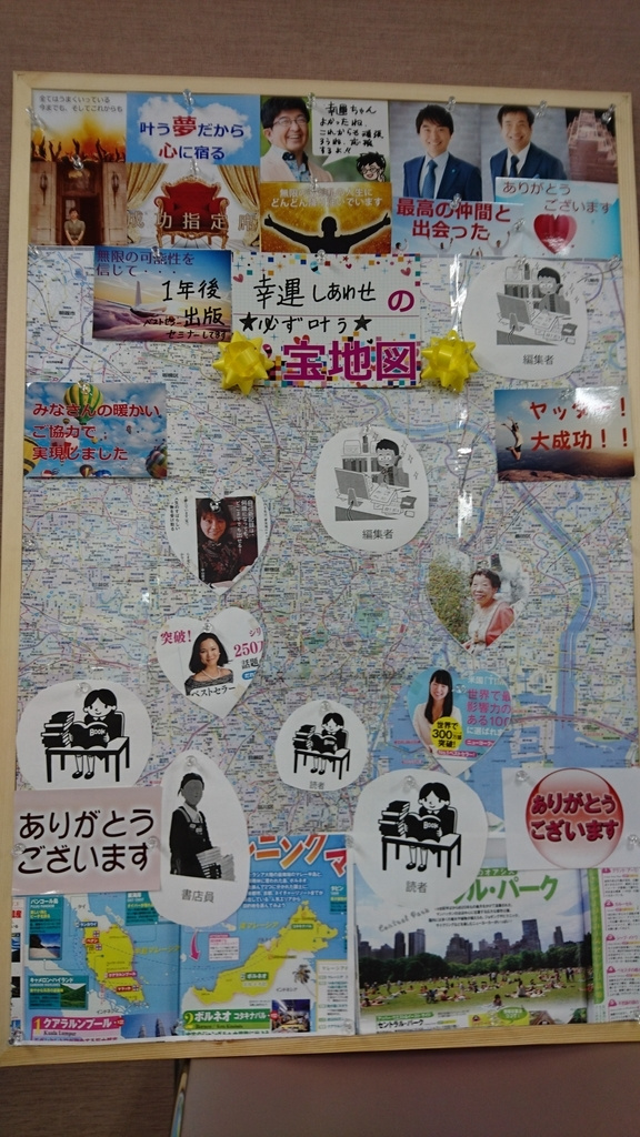 f:id:kooun-shiawase:20180907210729j:plain