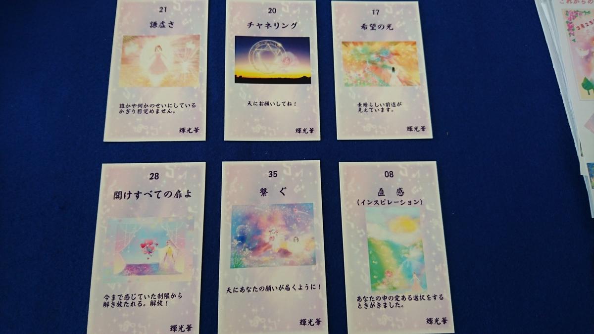 f:id:kooun-shiawase:20190715052537j:plain