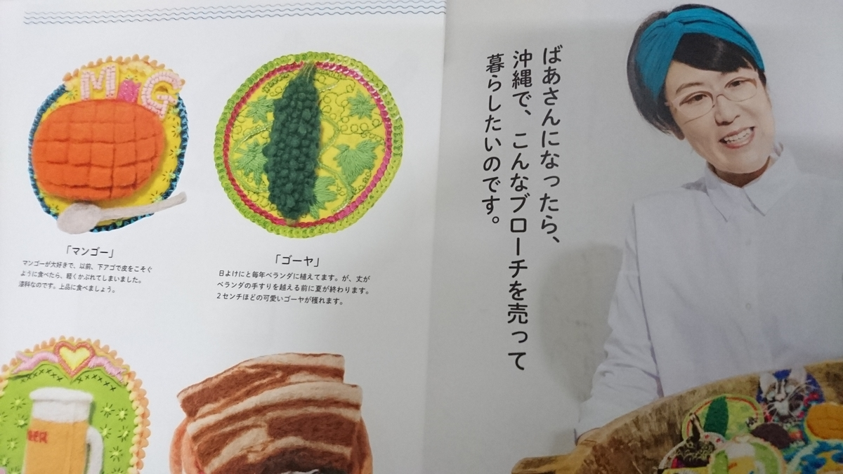f:id:kooun-shiawase:20200818175941j:plain