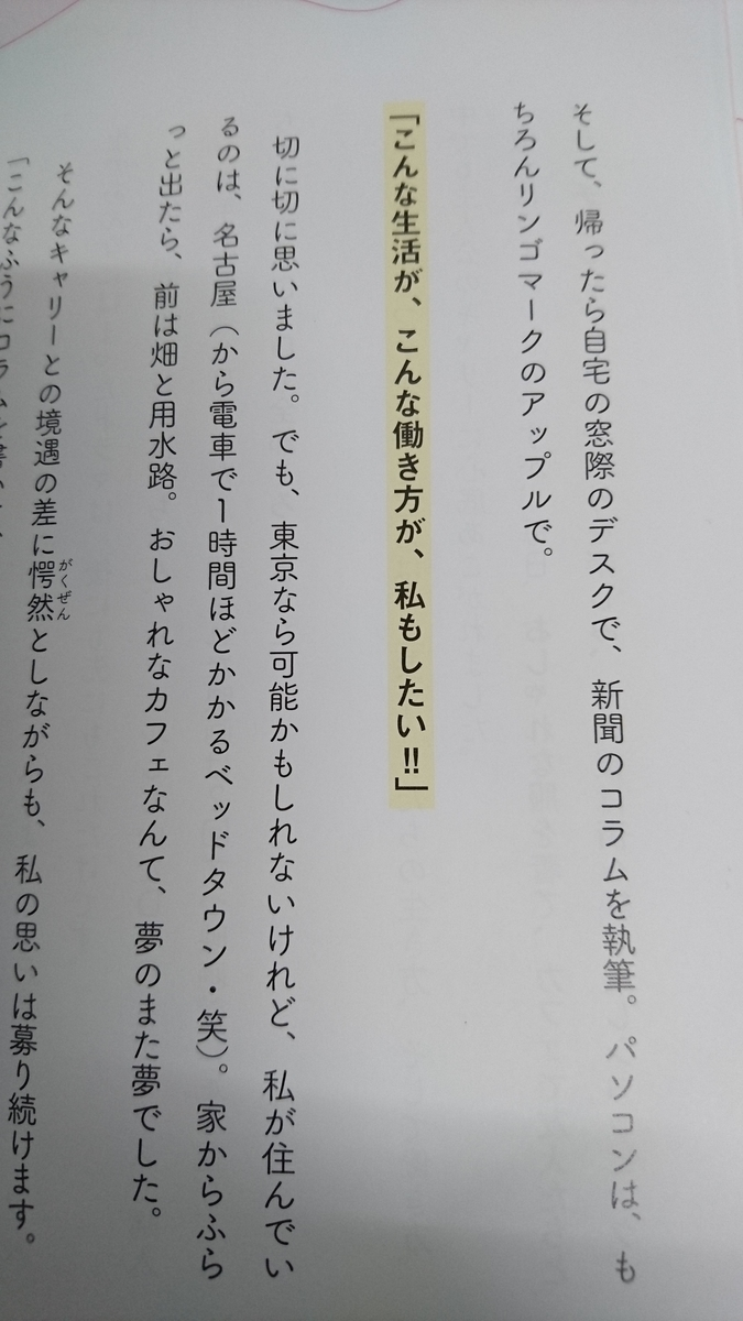 f:id:kooun-shiawase:20200822205130j:plain