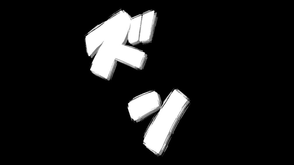 f:id:koppamizin007:20181105153313j:plain