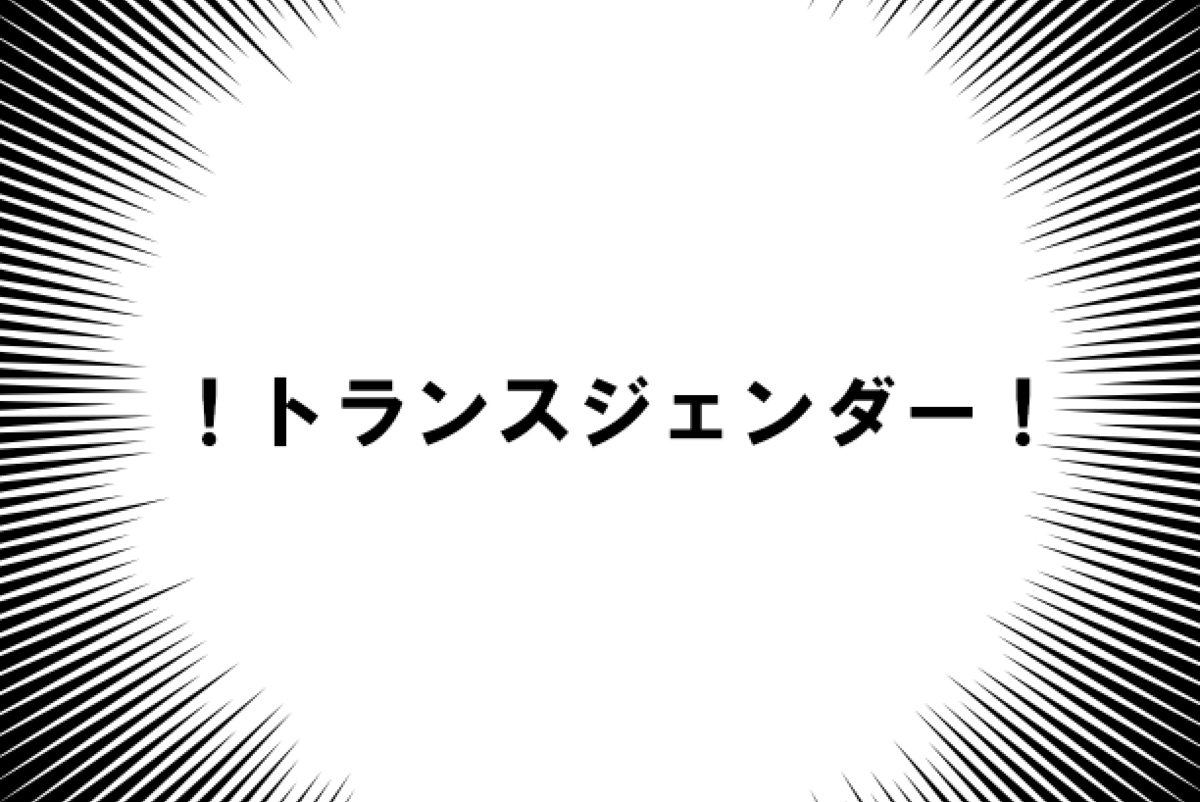 f:id:koppamizin007:20190522150811p:plain