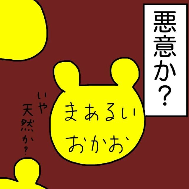 f:id:kopuccho:20170621084404j:image