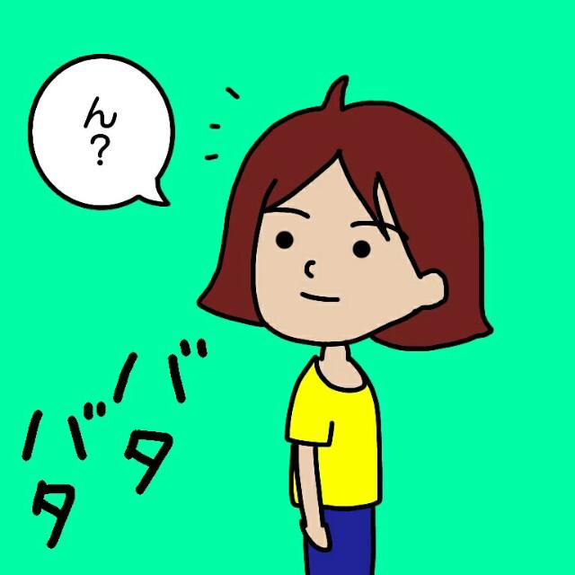 f:id:kopuccho:20170917094340j:image