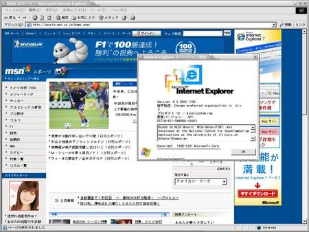 f:id:kopug:20060704235644j:image