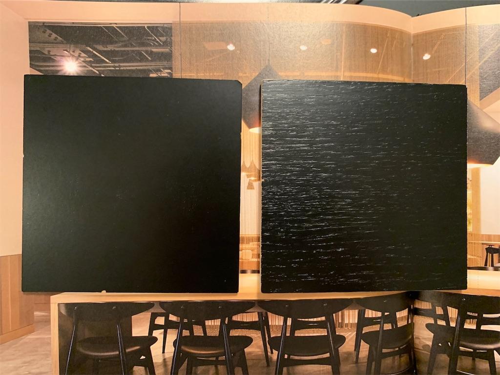 CH33 ブラックサンプル比べ