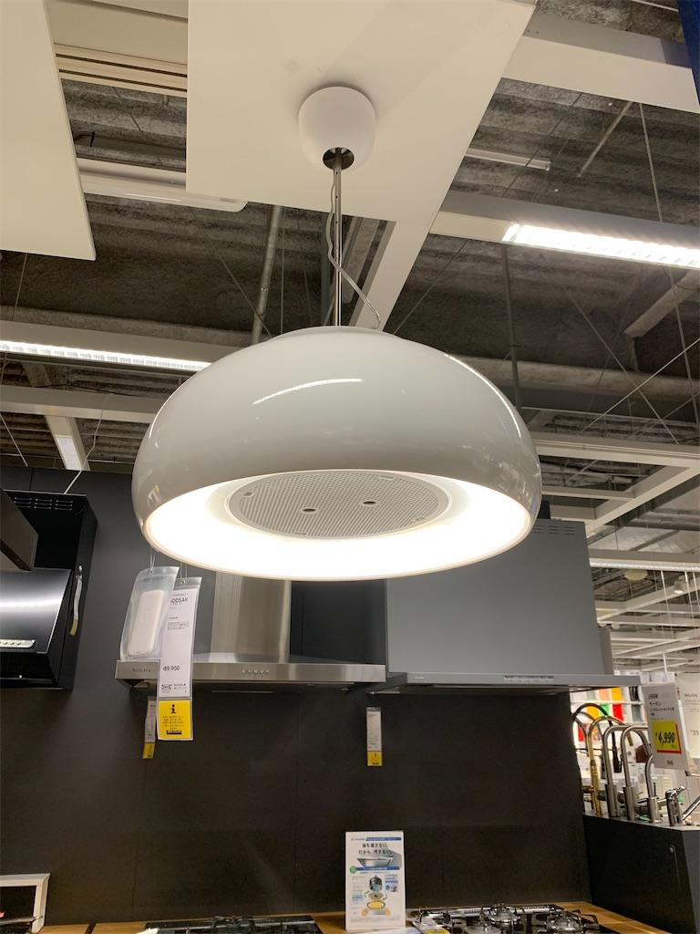 IKEA 照明