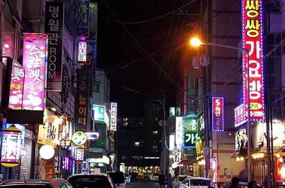 韓国お盆休み(秋夕 チュソク)の韓国風俗営業は!?