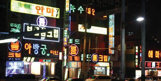 韓国風俗を利用