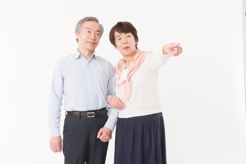 f:id:kore-shufu:20170420160859j:plain