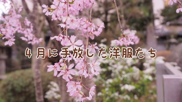 f:id:kore-shufu:20170429082322j:image