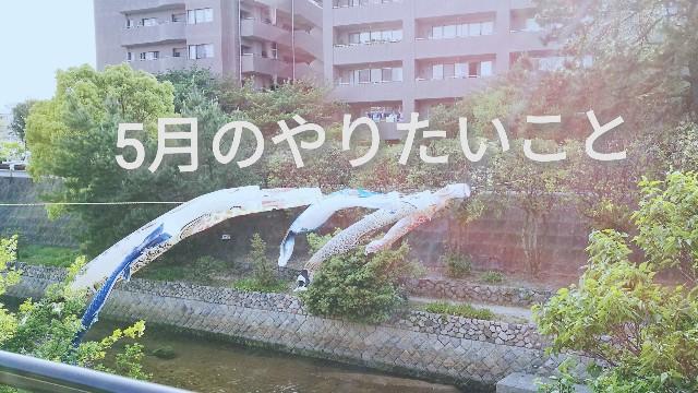 f:id:kore-shufu:20170502010203j:image