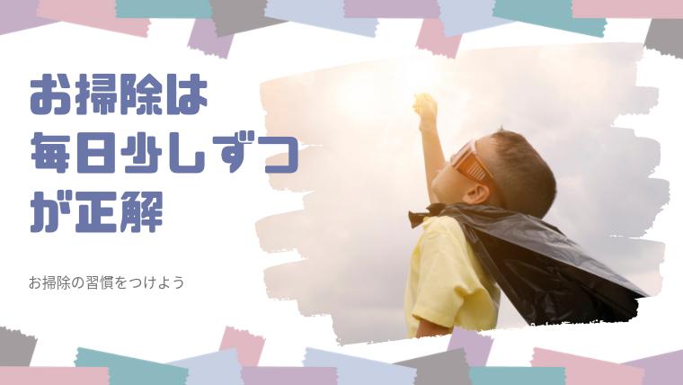 f:id:kore-shufu:20190605054755p:plain
