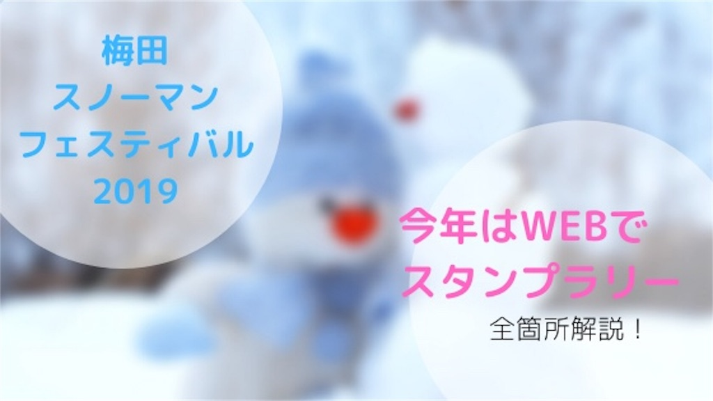 f:id:kore-shufu:20191127065109j:image