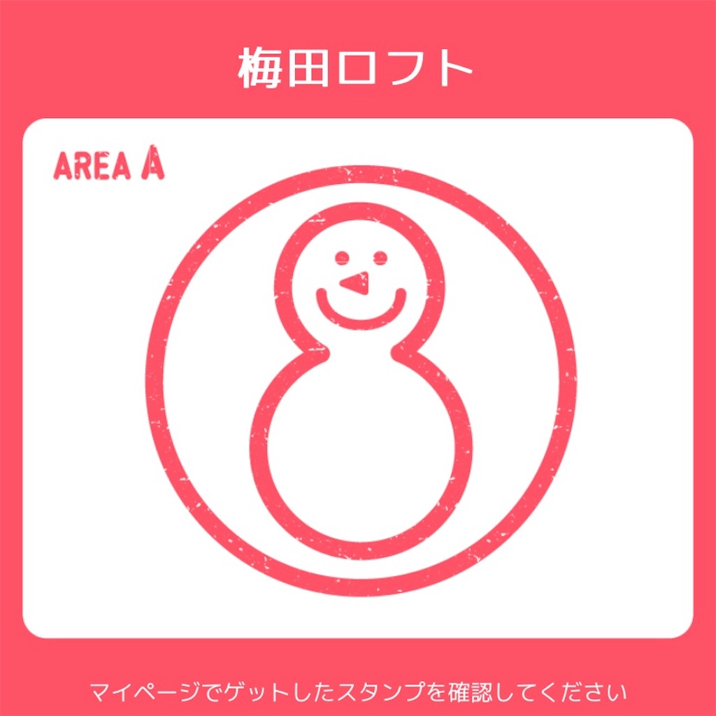 f:id:kore-shufu:20191216235721j:image