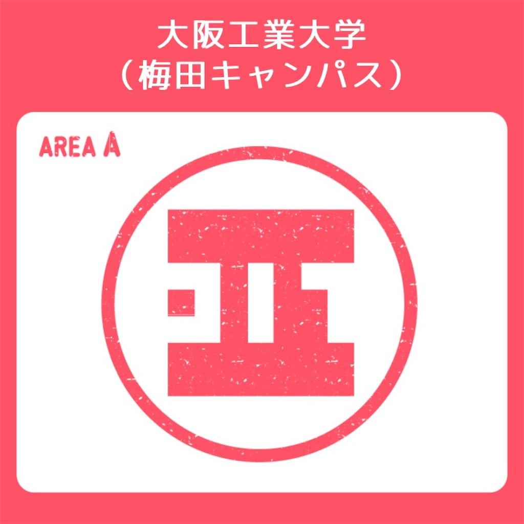 f:id:kore-shufu:20191217000948j:image