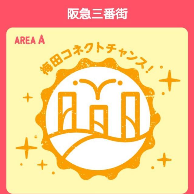 f:id:kore-shufu:20191217064048j:image