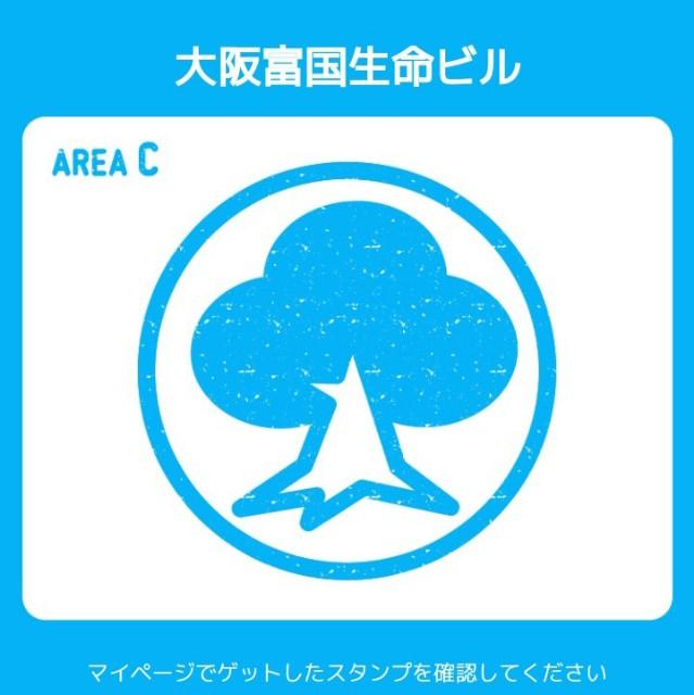 f:id:kore-shufu:20191217064811j:image