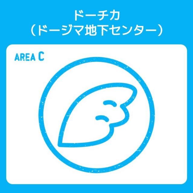 f:id:kore-shufu:20191217065010j:image