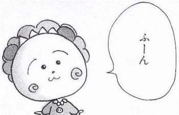 ジュエリー 日本 カウセ感想