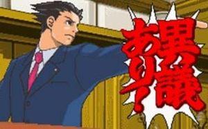糸リフト 訴え