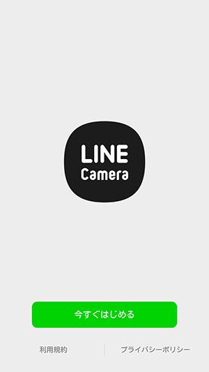 ラインカメラ アプリ