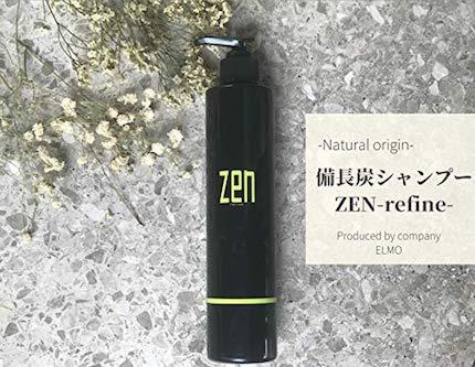 備長炭シャンプー zen
