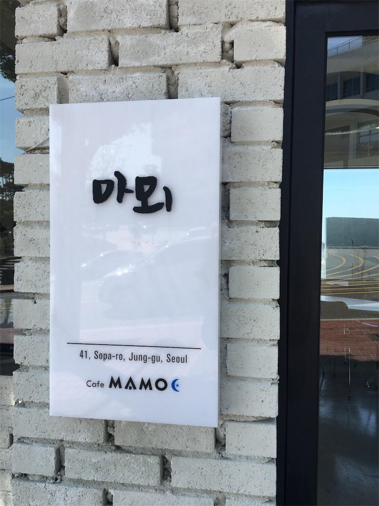 f:id:korea_ib2018:20180513223647j:image