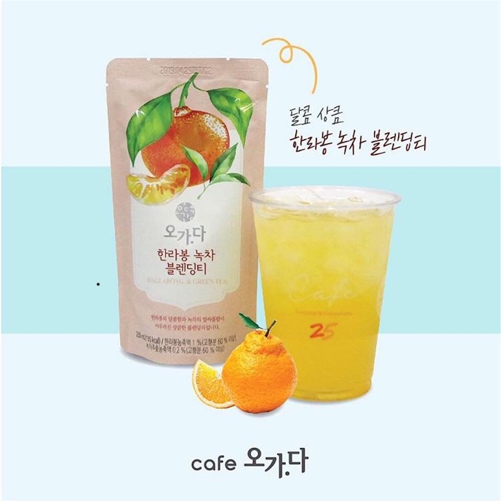 f:id:korea_ib2018:20180520124752j:image
