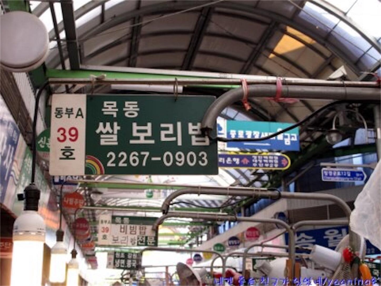 f:id:korea_ib2018:20180521151943j:image