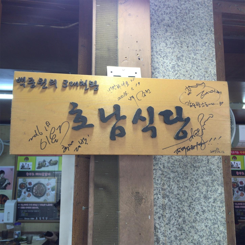 f:id:korea_ib2018:20180521155029j:image