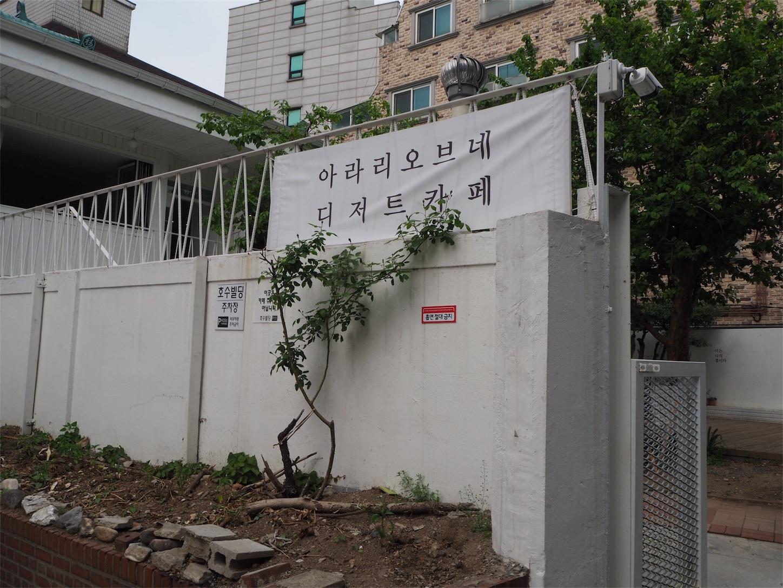 f:id:korea_ib2018:20180524233209j:image