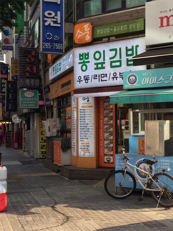 f:id:korea_ib2018:20180526165056j:image