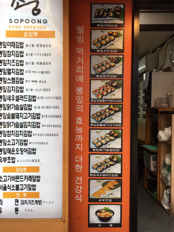 f:id:korea_ib2018:20180526165109j:image