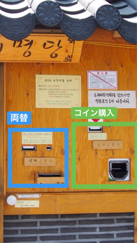 f:id:korea_ib2018:20180528123226j:image