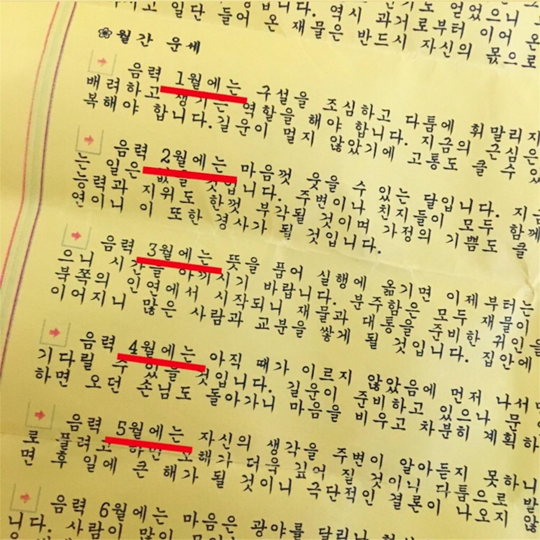 f:id:korea_ib2018:20180528124110j:image