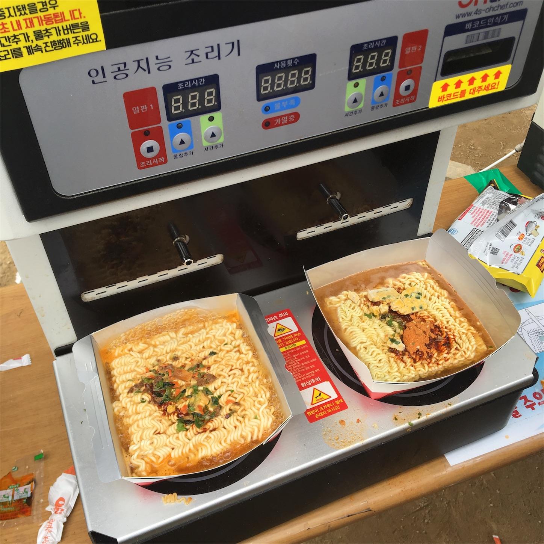 f:id:korea_ib2018:20180529133152j:image