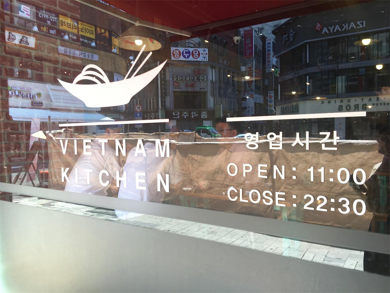 f:id:korea_ib2018:20180603180801j:image