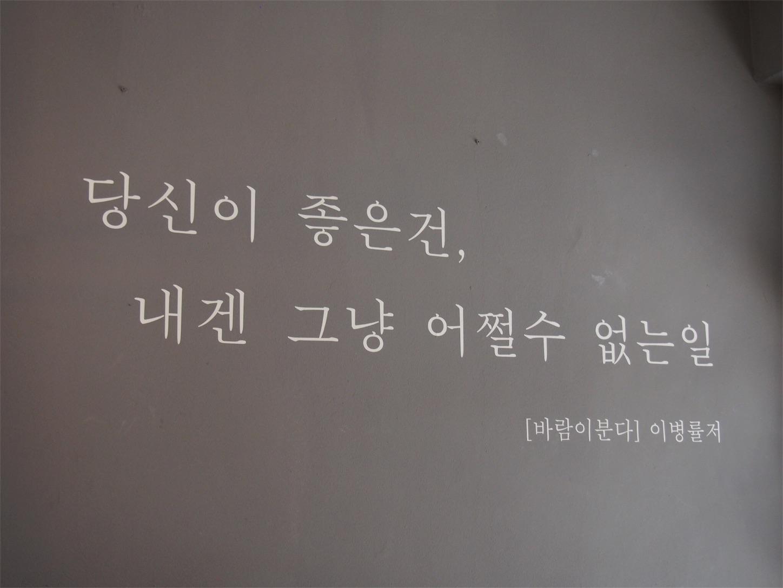 f:id:korea_ib2018:20180608153612j:image