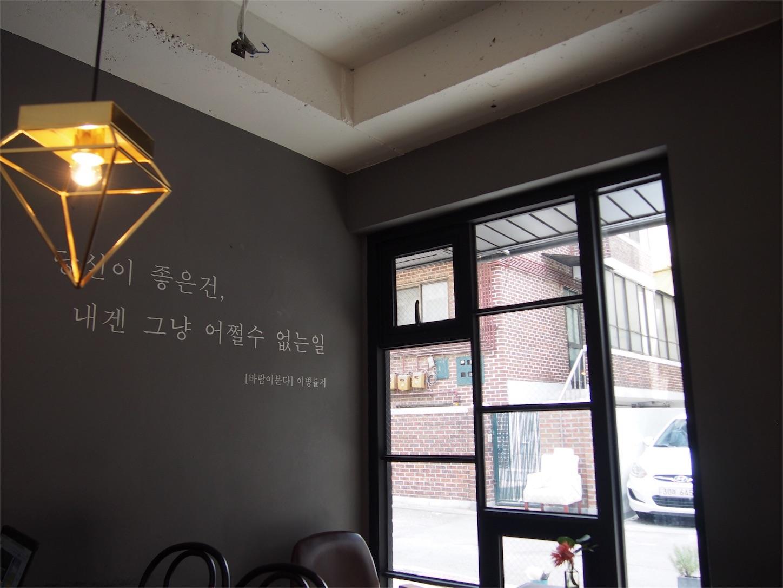 f:id:korea_ib2018:20180608153629j:image