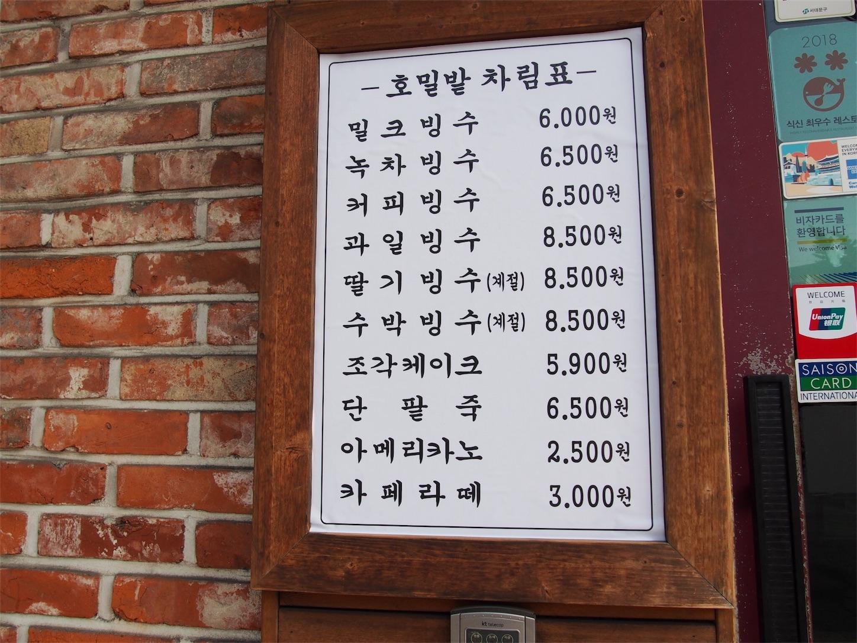 f:id:korea_ib2018:20180608191802j:image