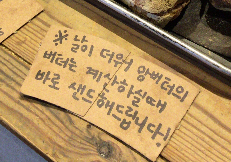 f:id:korea_ib2018:20180614084907j:image