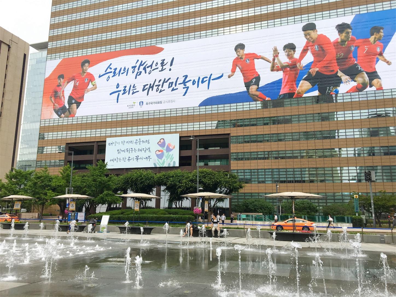 f:id:korea_ib2018:20180619185530j:image
