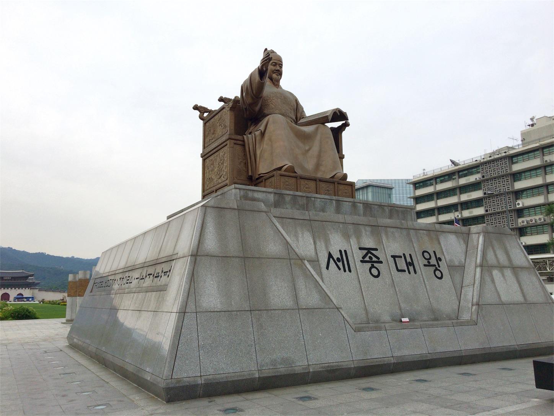 f:id:korea_ib2018:20180619185605j:image