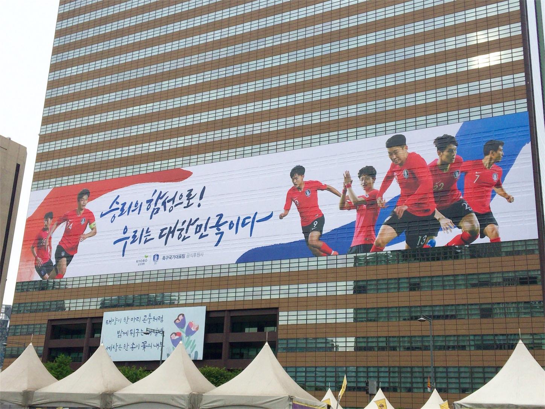 f:id:korea_ib2018:20180619185622j:image