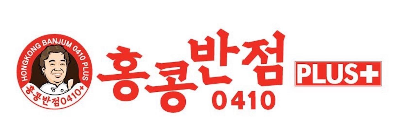 f:id:korea_ib2018:20180622114554j:image