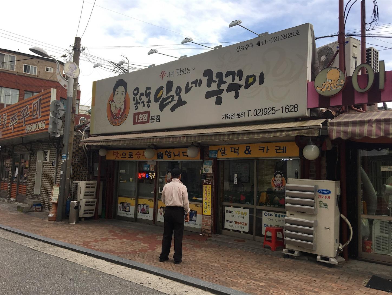 f:id:korea_ib2018:20180717142125j:image