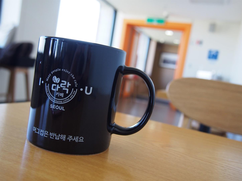 f:id:korea_ib2018:20181005185402j:image