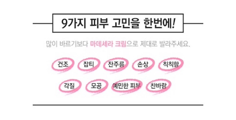 f:id:korea_ib2018:20181025174603j:image