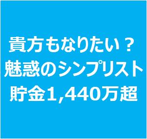 f:id:koreanan79:20210101224541p:plain
